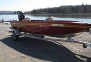 16' Princecraft Starfish DLX